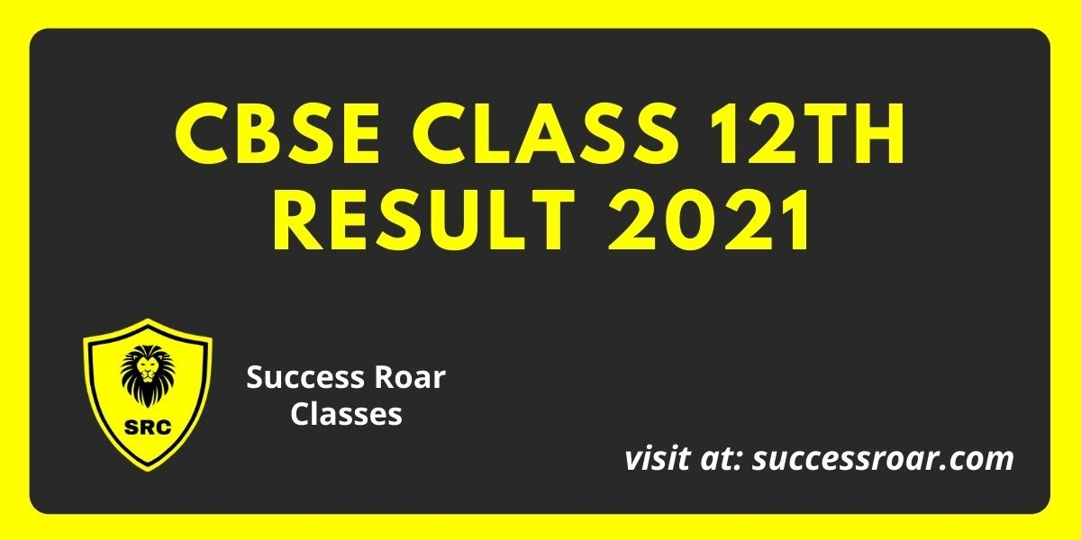 CBSE Class 12th Result 2021 - Result to be declared in an hour